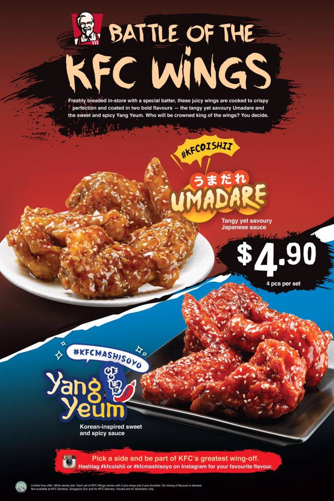 KFC Wings_Instore Poster_Eng_508x762Hmm-pf_N5
